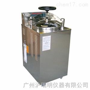 上海博訊YXQ-LS-50G高壓滅菌器應用范圍說明