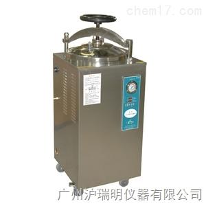上海博讯YXQ-LS-50SII高压灭菌器适用行业范围