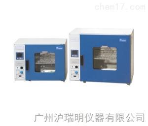 KLG-9205A精密鼓风干燥箱价格/质量/型号
