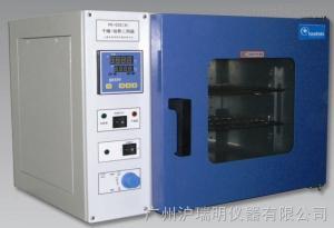 PH-140A培养箱\干燥箱(两用)技术先进 性能稳定