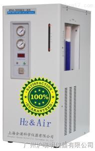 QPHA-500G氢空一体机外形美观 价格合理