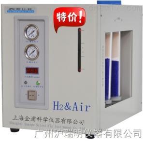 上海全浦QPHA-300G氢空一体机技术参数
