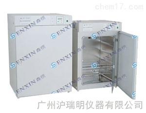 【上海森信电热恒温培养箱】低耗高效,质量稳定的特点。厂价直销