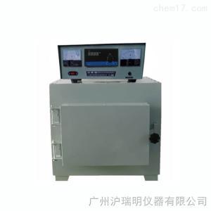 SX2-12-12A箱式电阻炉 高精度 高稳定性