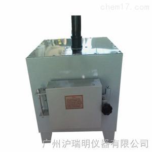 SX2-10-12D烟筒式电阻炉 升温速快更节能,更高效性能稳定