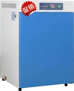 上海GHP-9080N隔水式恒溫培養箱 水套式加熱