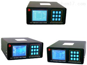 CSJ-EⅢ 大流量激光尘埃粒子计数器嵌入式热敏打印机