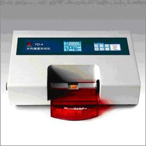 YD-4智能片剂硬度仪 自动恒速压片 液晶显示