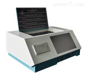 HX-ZSP36綜合食品安全檢測儀 食品分析儀