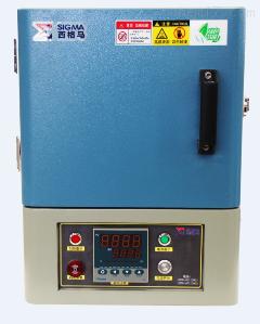 SGM·M10/10实验电炉/马弗炉/退火炉/烧结炉