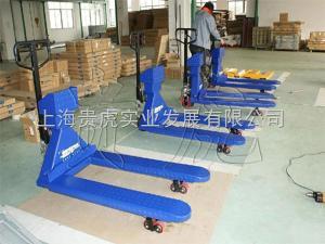 GH-YCS 2吨液压叉车秤,2吨不锈钢叉车磅称