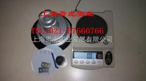 GH-ZB01B 平方克重儀,上海面料克重機