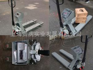 GH-YCS 杭州不锈钢电子叉车秤1吨2吨3吨,叉车电子秤价格