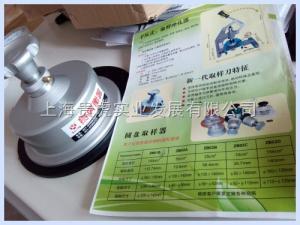 HU 克重测量仪,面料克重仪价格
