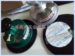 gh-zb01b 纺织专用的克重称,面料克重仪500g
