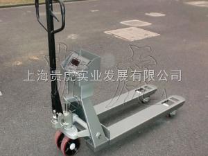 GH-YCS 苍南电子叉车秤,不锈钢电子叉车秤,2吨叉车秤价格