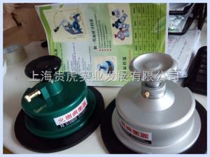 gh-zb01b 铝箔圆形取样器具,织物克重测试仪