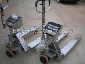 GH-YCS 松江电子叉车称,不锈钢电子叉车秤价格