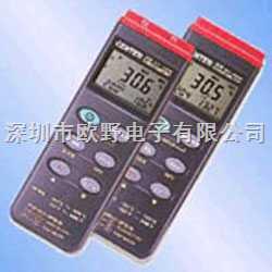 CENTER306 数据温度记录器(温度计)