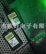 MMX-6DL 美國DAKOTA 超聲波測厚儀
