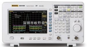 北京普源 DSA1020 頻譜分析儀