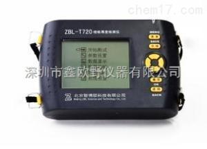 ZBL-T720 樓板測厚儀 ZBL-T720樓板測厚儀