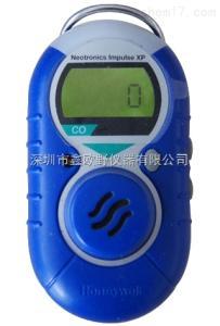 impulse XP-SO2 二氧化硫檢測儀 氣體檢測儀