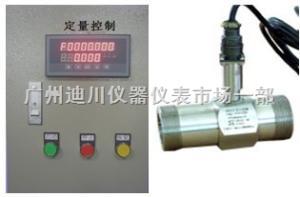 DLPL迪川定量控制仪 定量加水 定量灌装 定量配料