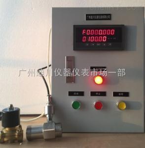 DLPL 纯水定量控制设备自动化控制系统