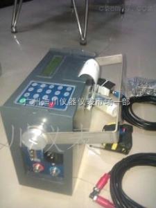 TDS便攜式超聲波流量計