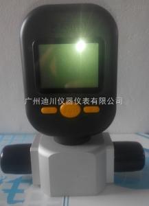 MF5712-N-134L/min二氧化碳流量计