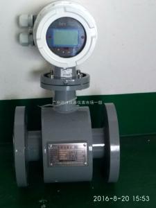 EMFM 广州电磁流量计