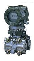 DF3051差壓力變送器