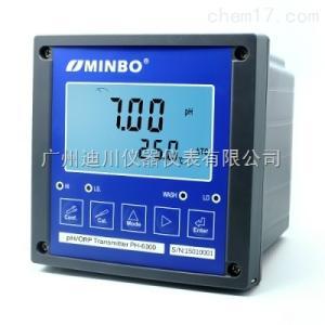 MINBO EasydoPH-620微电脑PH/ORP控制器