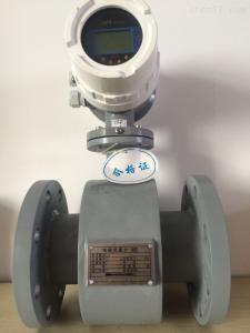 EMFM 一体化智能电镀水流量计供应产品