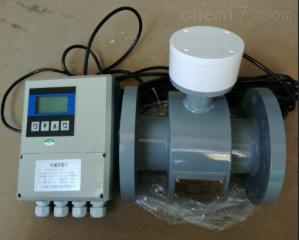 EMFM-HFD3000 分体式电镀污水流量计