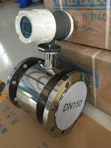 EMFM-HFD3000智能电磁流量计厂家供应产品