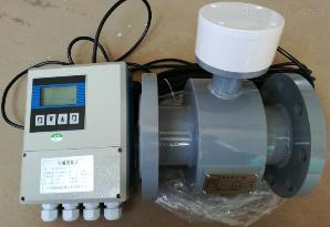 EMFM 分体式电镀水液体流量计市场供应