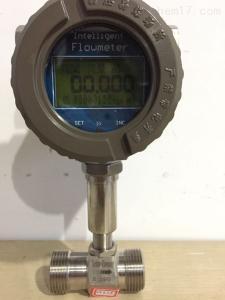 LWGB系列一體化智能純水流量計廠家供應產品