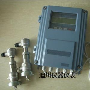 TDS100 分体式插入式超声波流量计供应厂家