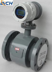 EMFM 專業生產污水數字電子流量計