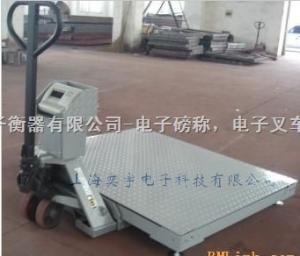 "scs 【精準度高】""廣東""SCS行車型電子地磅"" SCS-Z電子地磅廠家"