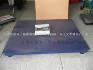"""scs """"汉沽电子地磅价格""""""""塘沽10吨电子地中衡""""""""东丽电子地上衡厂家"""""""
