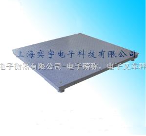 """scs """"天津耐电子地磅秤""""""""津南SCS电子地磅秤""""""""河东带打印电子平台秤"""""""