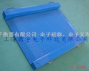 """SCS 【""""1吨电子地磅""""""""2T电子地磅""""""""3吨电子地磅""""】厂价直销"""
