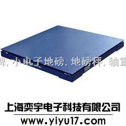 SCS 电子衡器价格☆5吨电子地磅☆2吨电子地磅秤☆3吨电子地磅【国际标准!】