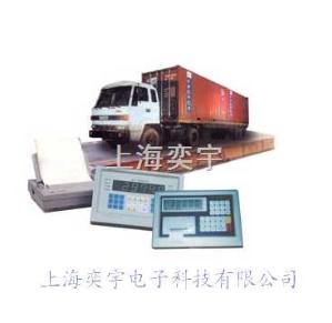 scs 30吨双台面汽车衡<>无线移动式汽车地磅<>120吨便携式汽车衡