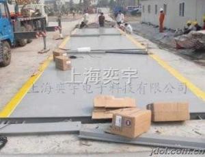 scs 120噸電子汽車衡—1噸地衡—100噸地上稱