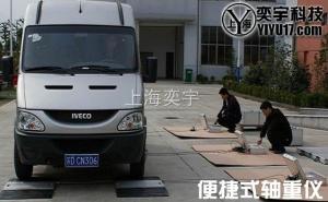 SCS 商丘30吨不锈钢电子秤,30吨不锈钢汽车衡厂家