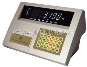 上海耀華 XK3190-DS3q1數字式汽車衡儀表——電子汽車衡專用儀表!